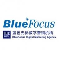 Blue Focus